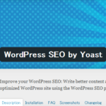 WordPress初心者にもオススメ!最強のSEOプラグインWordPress SEO by Yoast