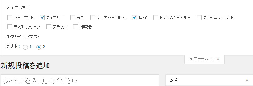 2014-02-28_1011