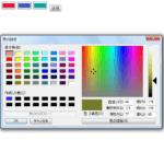 Spectrum~シンプルで使いやすいjQueryカラーピッカープラグイン