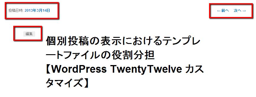 2013-03-20_1201
