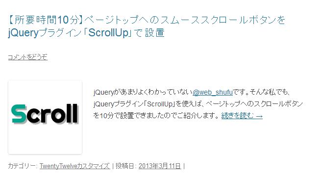 2013-04-04_1327-loop