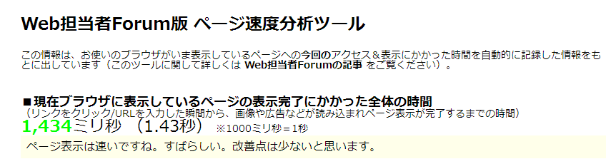 2013-04-16_0919