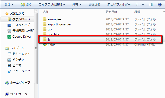 2013-05-07_1003