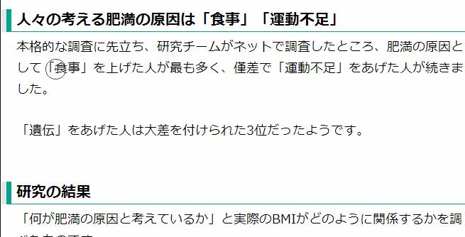 2013-06-23_0807