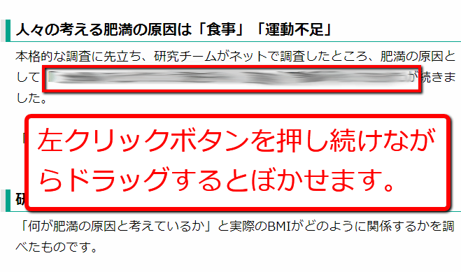2013-06-23_0808