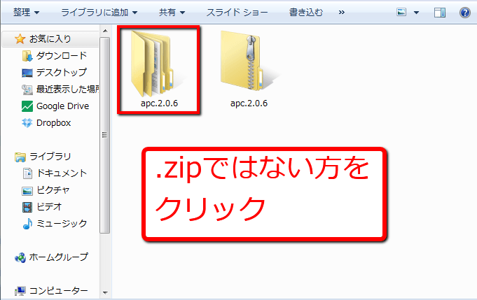 2013-06-27_1607