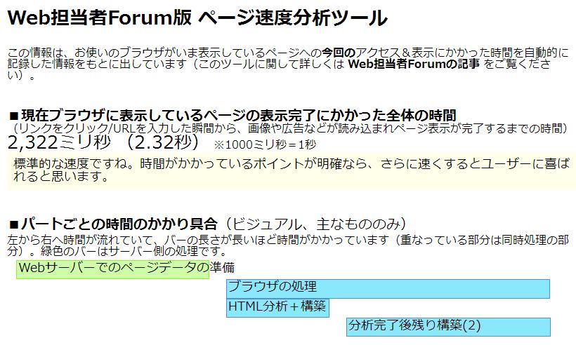 2013-06-27_1628