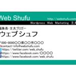 InkscapeでA4 10面(5行2列)のフォーマットを作って名刺を印刷