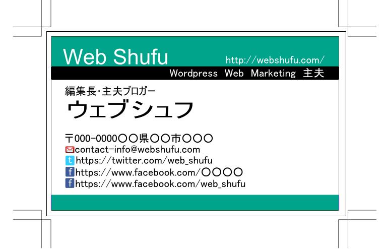 2013-07-15_0058