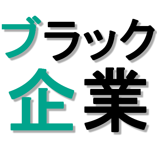 2013-09-11_1415