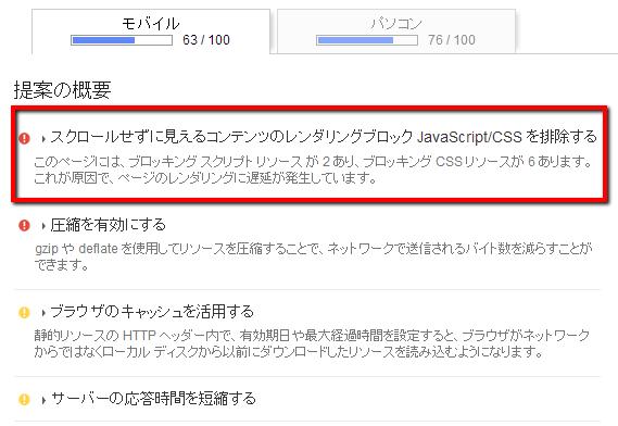 2013-10-09_0915_001