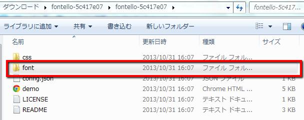2013-10-31_1640