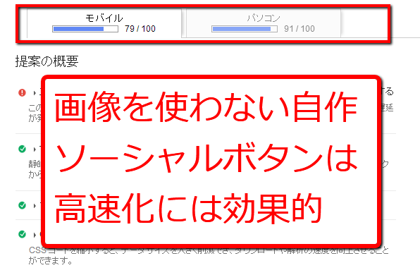 2013-10-31_1732_001
