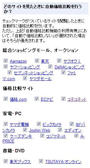 2013-11-06_2150