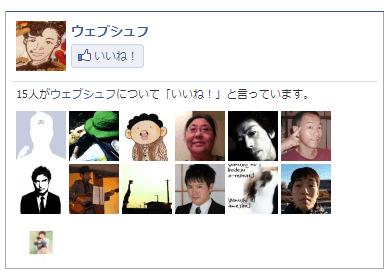 2013-12-01_2242