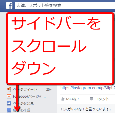 2015-09-04_1054