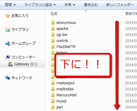 2014-01-16_1207