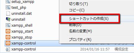 2014-01-16_1213