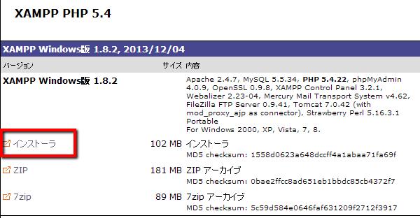 2014-01-16_1246