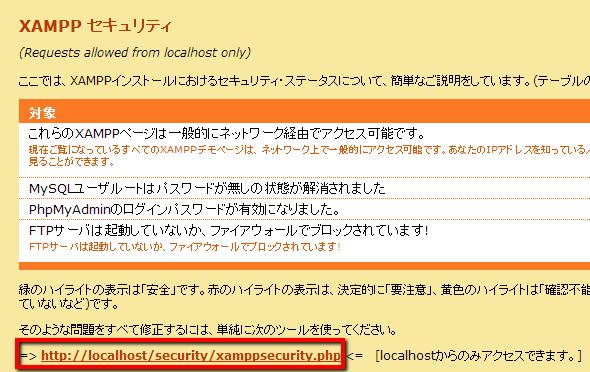 2014-01-16_1332