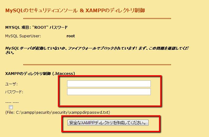 2014-01-16_1355