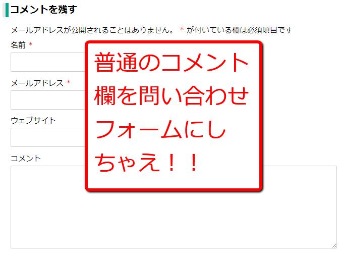 2014-02-01_1803