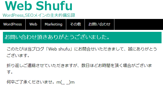 2014-02-04_1223