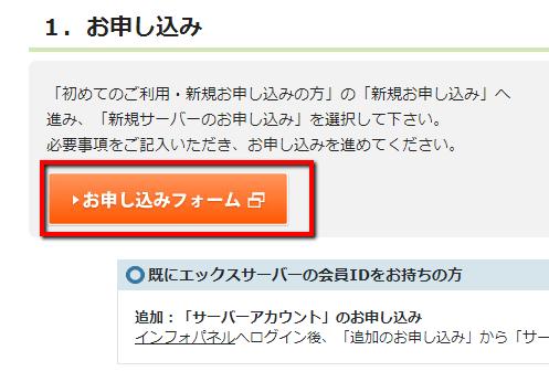 2014-02-07_1643