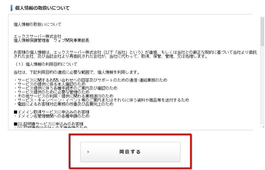 2014-02-07_1647