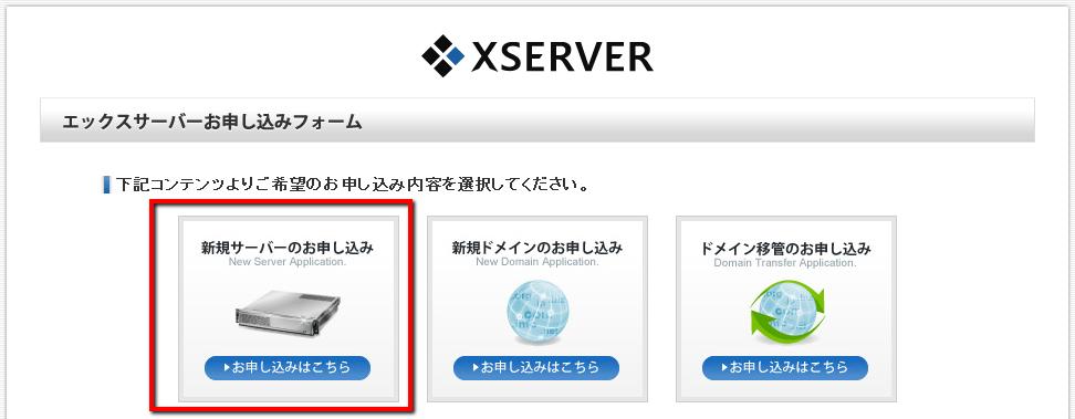 2014-02-07_1647_001