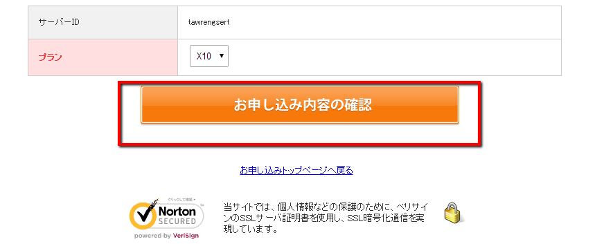 2014-02-07_1702