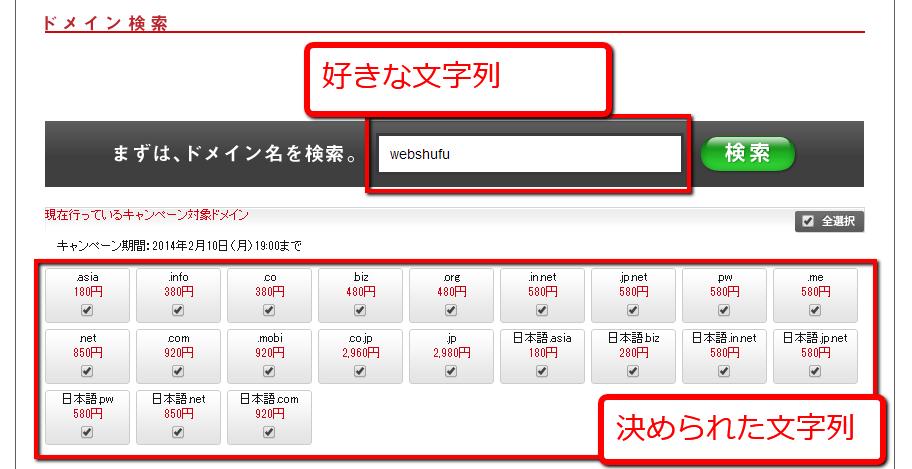 2014-02-08_2220