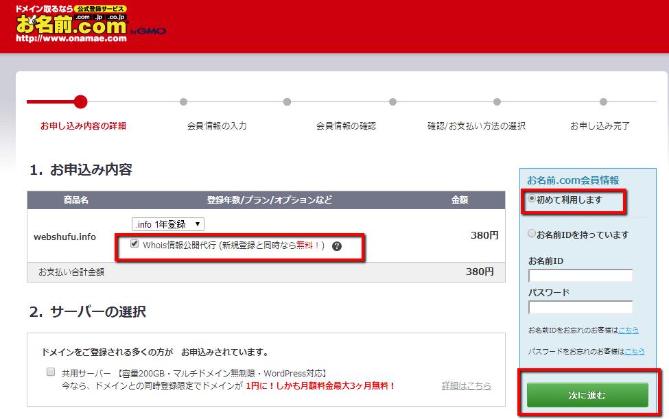 2014-02-08_2229