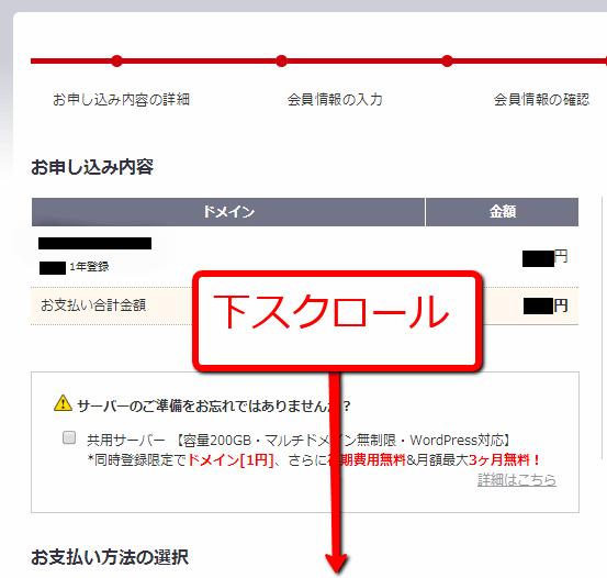 2014-02-08_2235