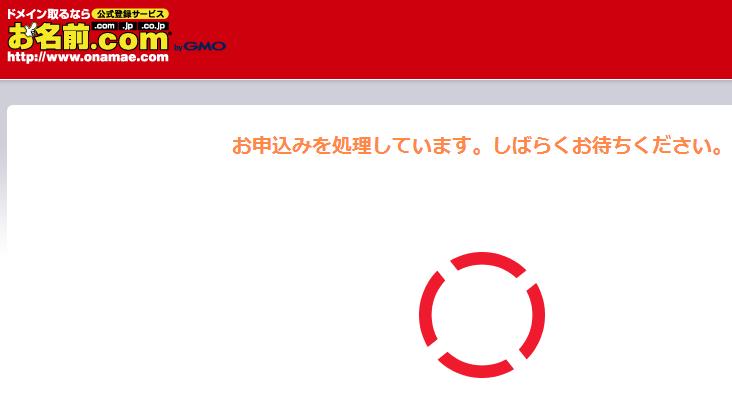 2014-02-08_2238_001