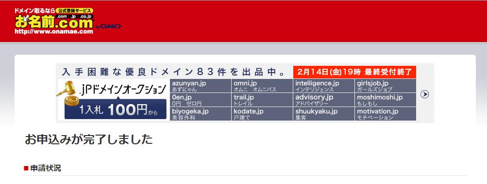 2014-02-08_2246