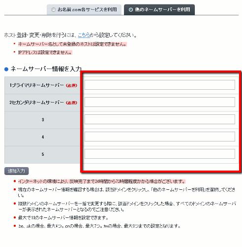 2014-02-09_0818