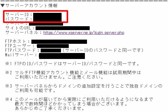 2014-02-09_2000