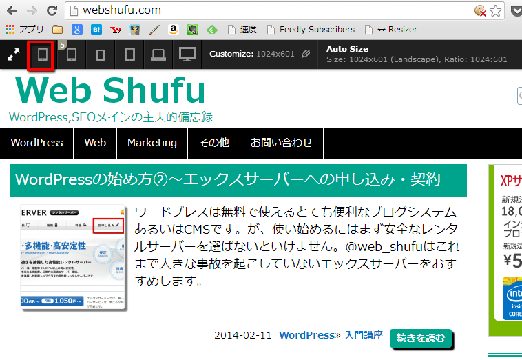 2014-02-11_1646