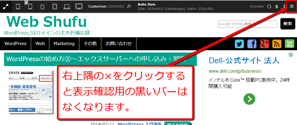2014-02-11_1654