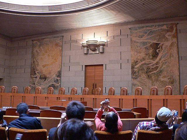 最高裁大法廷