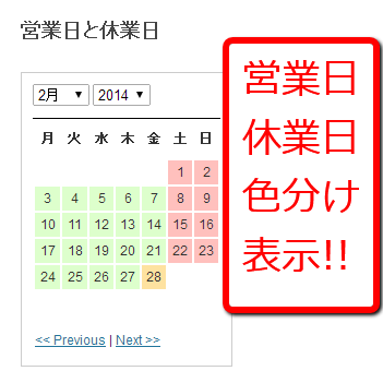 2014-02-21_1105