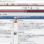 ブログ記事をTwitter,Facebook,Google+に同時投稿する方法~HootSuite,SocialBa!,IFTTT,buffer使用