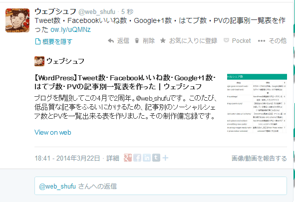2014-03-22_1841