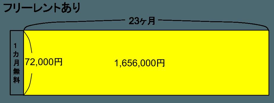 2014-05-03_1900