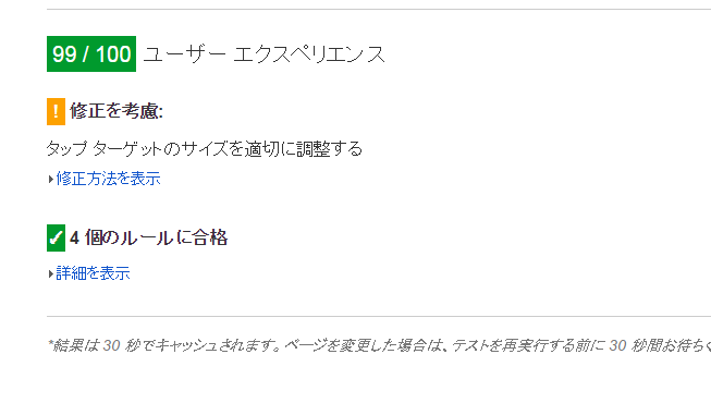 2014-11-20_2255