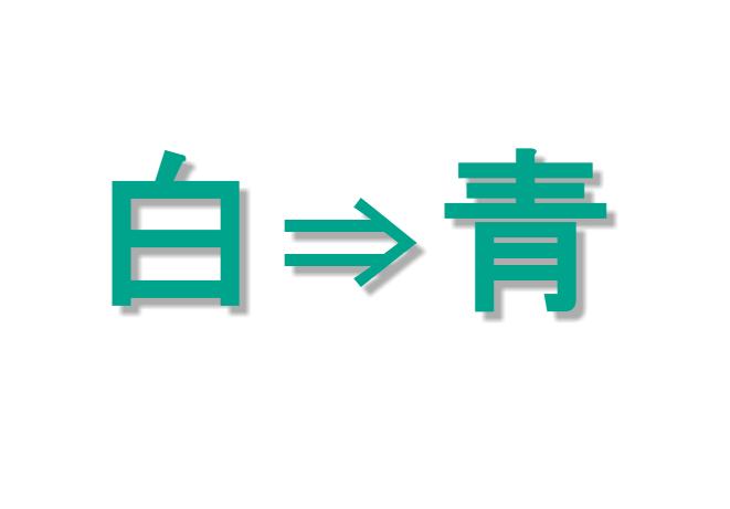 2015-02-24_1341