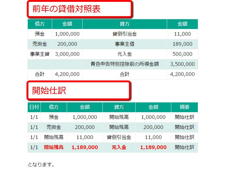 2015-03-03_1046