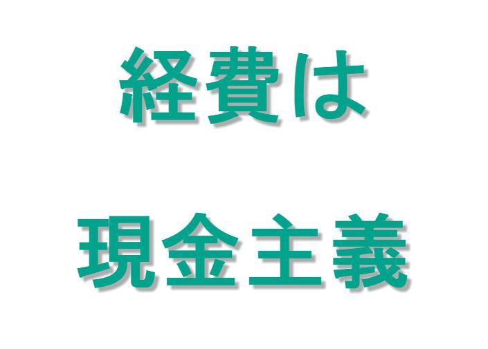 2015-03-05_2302
