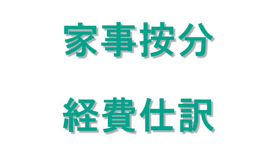 2015-03-07_2223